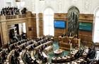 Дания на 70% сократит вредные выбросы