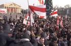 У Мінську розпочалися протести проти інтеграції з Росією