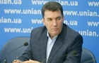Данилов: Питання Криму на порядку денному