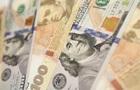 Україна і МВФ домовилися про нову програму
