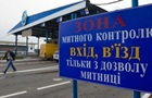 В Украине начала работу новая таможенная служба