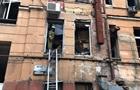 Кількість жертв пожежі в Одесі досягла 10 осіб