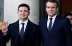 График саммита в Париже изменили