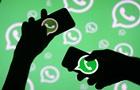 WhatsApp з 31 грудня перестане працювати на мільйонах пристроїв
