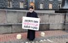Архієпископ Кримської єпархії ПЦУ оголосив голодування