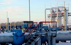 В Нафтогазе назвали цену на газ в начале 2020 года