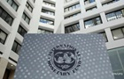 СМИ назвали условия МВФ по траншу Украине