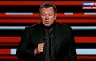 Пропагандист Соловйов відповів на запрошення Зеленського приїхати на Донбас