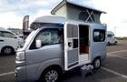 В сети показали самый маленький дом на колесах