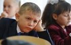 У Львові школярів навчатимуть тримати поставу