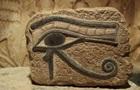 Вчені знайшли давньоєгипетський амулет від пристріту