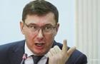 Было очень неприятно . Луценко назвал назначение главой ГПУ политическим