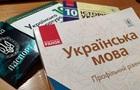 Важко охопити. РЄ критикує закон України про мову