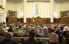 Рада соберется на заседание из-за статуса Донбасса