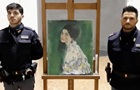 В Італії знайшли вкрадену 20 років тому картину вартістю € 60 млн