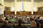 Рада продлила закон об особом статусе Донбасса