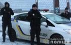 Поліція оголосила спецоперацію Сирена в Київській області