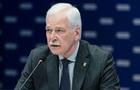 РФ проти змінювання мінських угод - Гризлов
