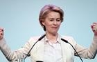 Зеленський поговорив з новою главою Єврокомісії