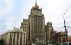 МИД РФ отреагировал на санкции США против СП-2