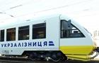 Украина и Польша запустят общий железнодорожный маршрут