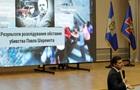 Итоги 12.12: Дело Шеремета и статус Донбасса