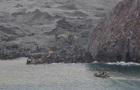 Извержение вулкана в Новой Зеландии: количество погибших возросло