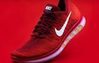Nike запатентувала кросівки, які неможливо буде підробити