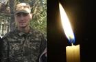 На Донбассе погиб военный из Хмельницкой области