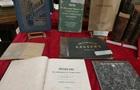 В Доме-музее Булгакова выставили на аукцион редкий антиквариат