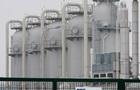 Нафтогаз и Газпром проводят переговоры в Вене