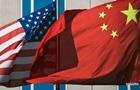 Китай отложил введение пошлин на товары из США