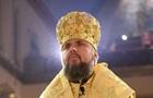 В Україні відзначають першу річницю ПЦУ