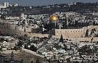 Бразилія перенесе посольство в Ізраїлі в Єрусалим