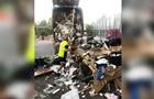 Молодожены перебрали 30 тонн мусора, чтобы найти обручальные кольца