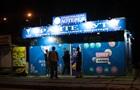 Вооруженный мужчина ограбил лотерейное заведение в Кропивницком