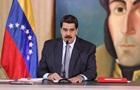 Мадуро вказав Папі Римському на відхід венесуельців з католицизму