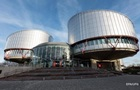 Украина обжаловала решение ЕСПЧ по люстрации