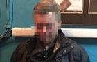 В Киеве пассажир метро напал на полицейского