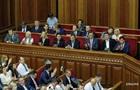 Кабмін оприлюднив дані про зарплати міністрів