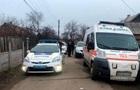 В Кривом Роге мужчина зарезал двух родственников
