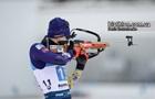 Рупольдинг: Украина огласила составы на гонки преследования