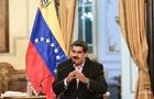 Мадуро заявив про готовність до прямого діалогу зі США