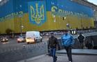 Київ вимагає від Лондона вибачитися за тризуб серед символів екстремізму
