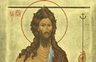 День Крестителя Иоанна: история и запреты праздника