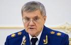 Путін звільнив генпрокурора Росії