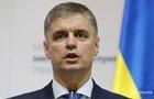 Київ буде зв язуватися з партнерами із Нормандського формату через порушення