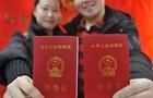 Китаєць скоїв крадіжку, аби не одружуватися