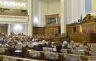 Названы депутаты, которые пропустили 90% заседаний
