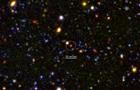 Новая находка меняет представление о Вселенной - ученые